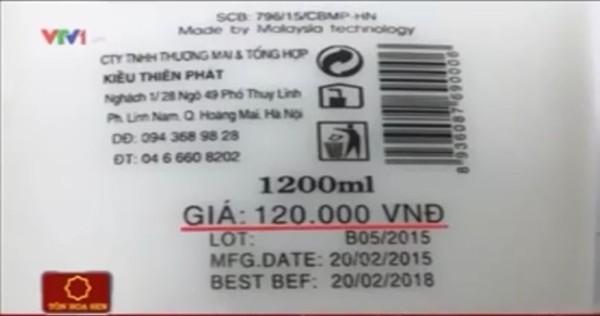 120-e0949
