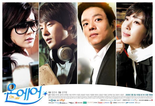 5 bộ phim này sẽ cho bạn thấy showbiz Hàn phức tạp đến mức nào! - Ảnh 1.