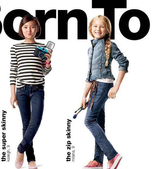 Nhóc Harper sành điệu với quần skinny jeans