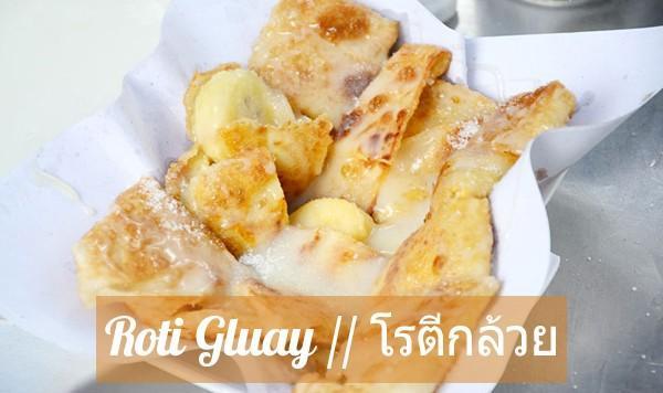 Gợi ý 5 món ngọt nên thử khi đến Thái Lan 2