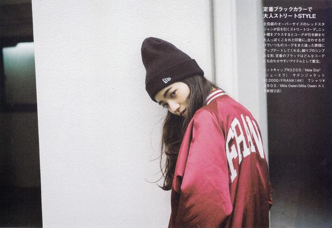 Danh tính và nhan sắc cực xinh của nàng mẫu Nhật đang quá hot vì nghi hẹn hò với G-Dragon (Big Bang) - Ảnh 11.