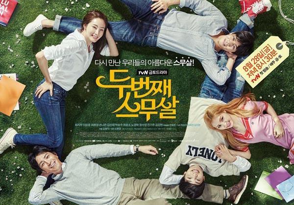 Không cần đợi ngày 8/3, hãy ôm Mẹ cùng xem 7 bộ phim Hàn tuyệt hay này! - Ảnh 12.