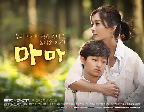 Không cần đợi ngày 8/3, hãy ôm Mẹ cùng xem 7 bộ phim Hàn tuyệt hay này! - Ảnh 16.