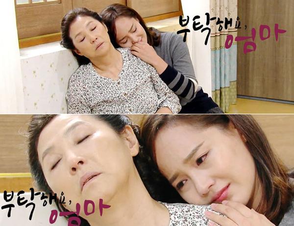 Không cần đợi ngày 8/3, hãy ôm Mẹ cùng xem 7 bộ phim Hàn tuyệt hay này! - Ảnh 8.