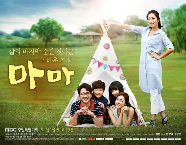 Không cần đợi ngày 8/3, hãy ôm Mẹ cùng xem 7 bộ phim Hàn tuyệt hay này! - Ảnh 17.