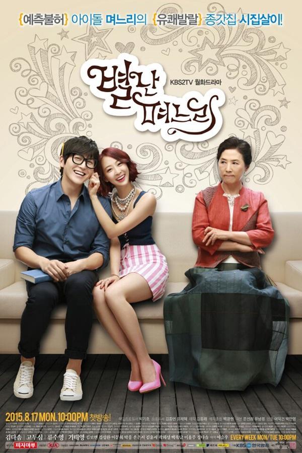 Không cần đợi ngày 8/3, hãy ôm Mẹ cùng xem 7 bộ phim Hàn tuyệt hay này! - Ảnh 15.