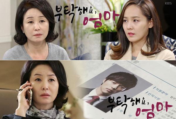 Không cần đợi ngày 8/3, hãy ôm Mẹ cùng xem 7 bộ phim Hàn tuyệt hay này! - Ảnh 7.