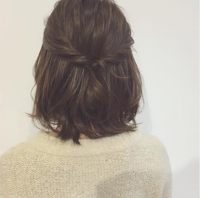 b6114d08c2648d3f40684f5cc915a32d054d8a8e 10 kiểu tóc cực xinh lung linh bạn có thể diện từ sáng tới tối mà vẫn đẹp