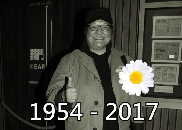 Bà chằn đanh đá nổi tiếng trong phim Châu Tinh Trì qua đời ở tuổi 63 - Ảnh 1.
