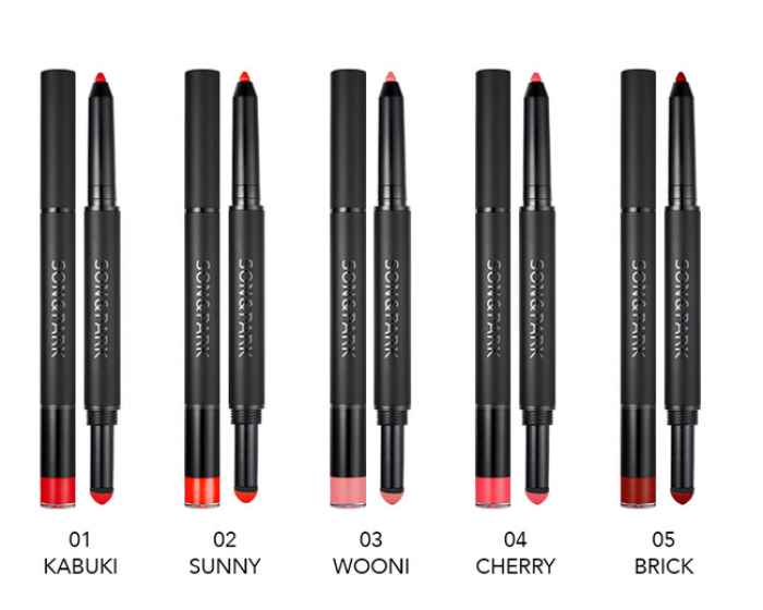 9 sản phẩm làm đẹp xứ Hàn vừa ra mắt đã nổi như cồn - Ảnh 14.