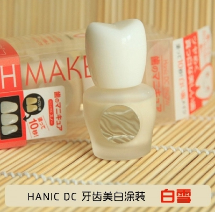 3 sản phẩm làm trắng răng rất tiện dụng bạn nên thử ngay tại nhà - Ảnh 11.