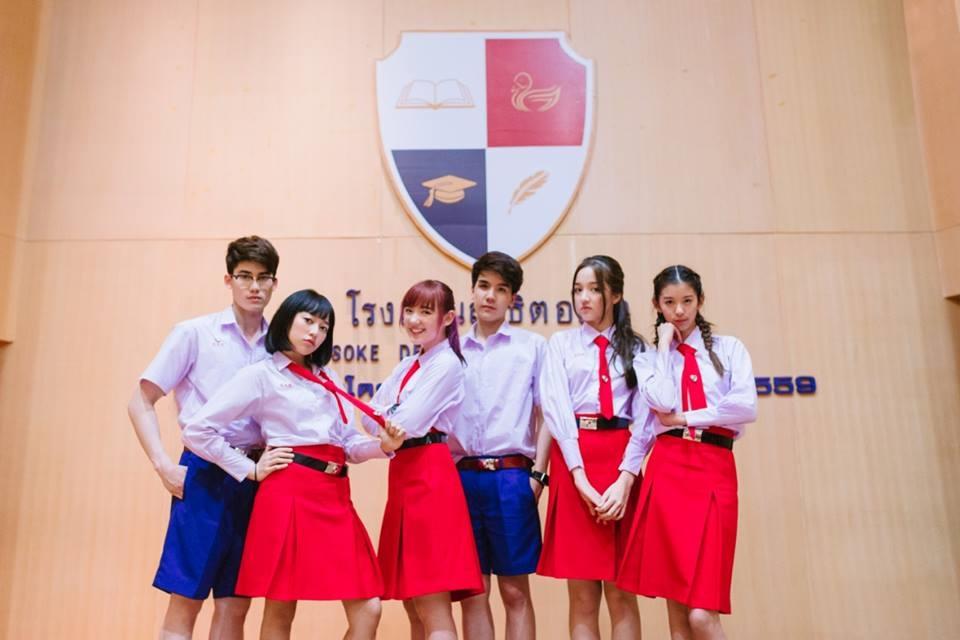 bestie phim Thai 13