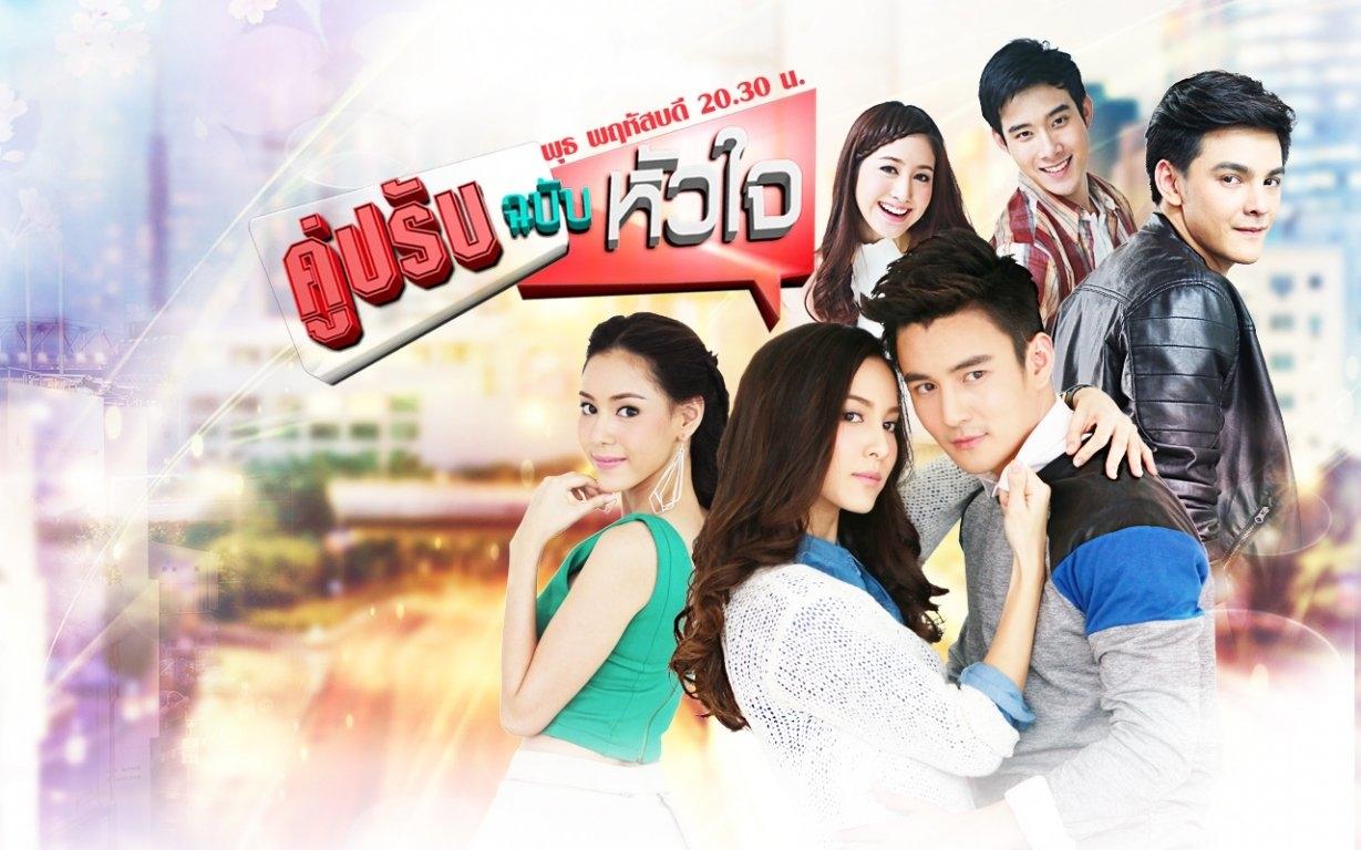 bestie phim Thai 1