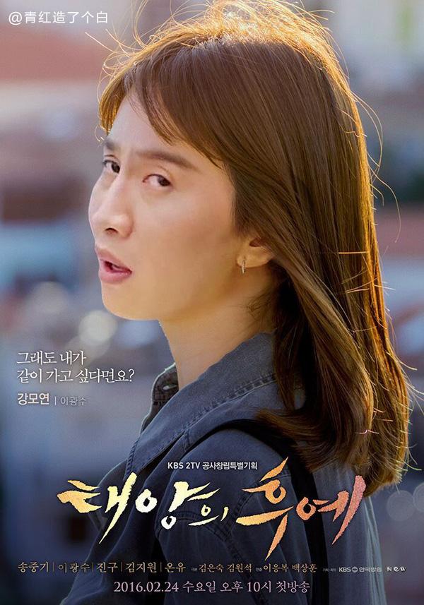 1 ngày sau tin Song Joong Ki và Song Hye Kyo kết hôn, Lee Kwang Soo cuối cùng đã lên tiếng!