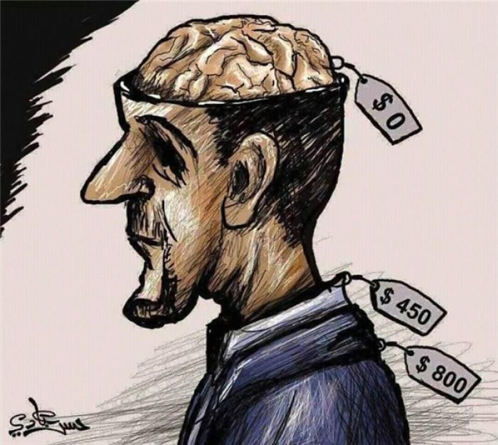 Giá trị của một con người không nằm trên những tấm áo choàng vật chất họ đắp lên người mà nằm ở bên trong đầuhọ.