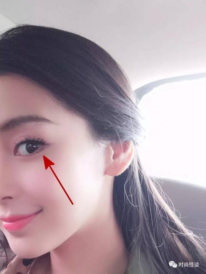 Dán mi dưới chệch, thủ thuật được Angela Baby và nhiều sao Hoa ngữ áp dụng để có đôi mắt to tròn long lanh - Ảnh 6.