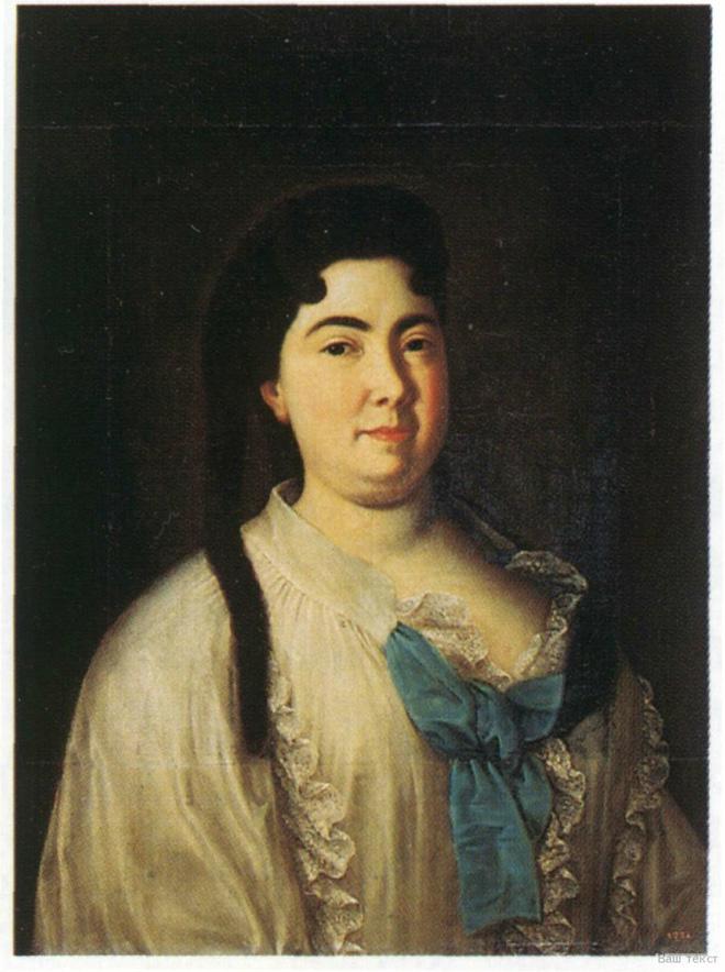 Nữ hoàng đầu tiên của nước Nga: xuất thân hầu gái nghèo không biết chữ, 10 lần đau đớn vì mất con - Ảnh 7.