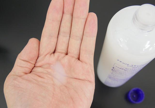 5 sản phẩm chăm sóc da bình dân được con gái Việt thi nhau tìm mua trong năm qua - Ảnh 6.