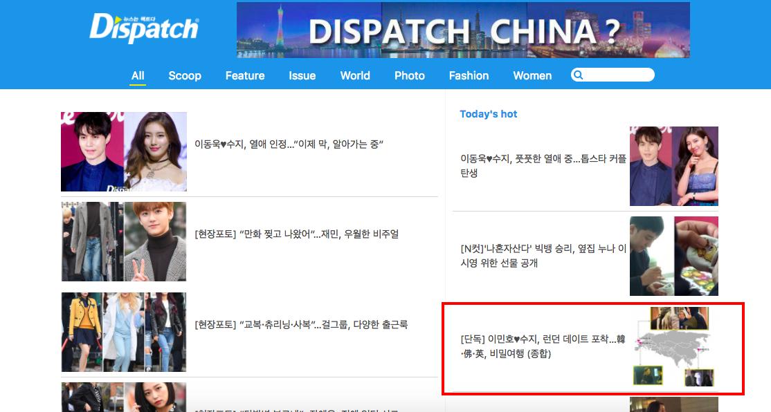Dở khóc dở cười, Suzy hẹn hò Lee Dong Wook nhưng loạt ảnh Dispatch chụp cô hẹn hò Lee Min Ho lại đang hot nhất MXH - Ảnh 2.