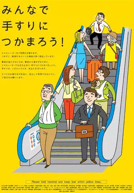 """Vì sao người Nhật chỉ đứng một bên khi đi thang cuốn: Câu trả lời thực sự khiến bạn """"ngả mũ kính phục dân tộc này - Ảnh 2."""