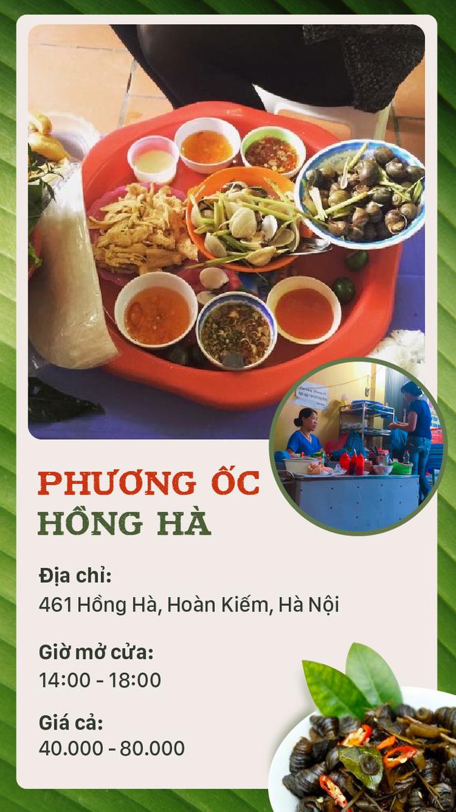 Buổi tối mát trời thì tranh thủ rủ nhau đi ăn ốc thôi, có cả list quán ở Hà Nội rồi đây - Ảnh 3.