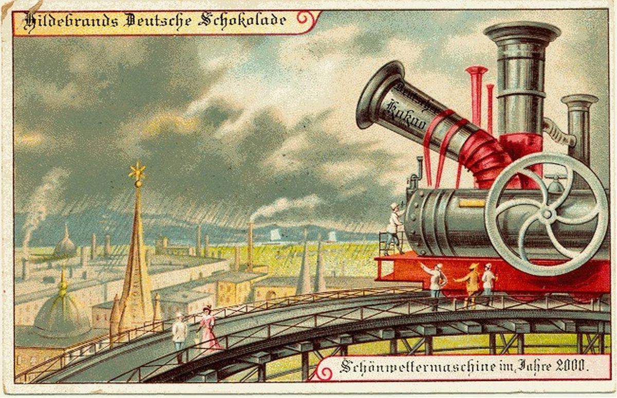 Делать, открытка 21 век