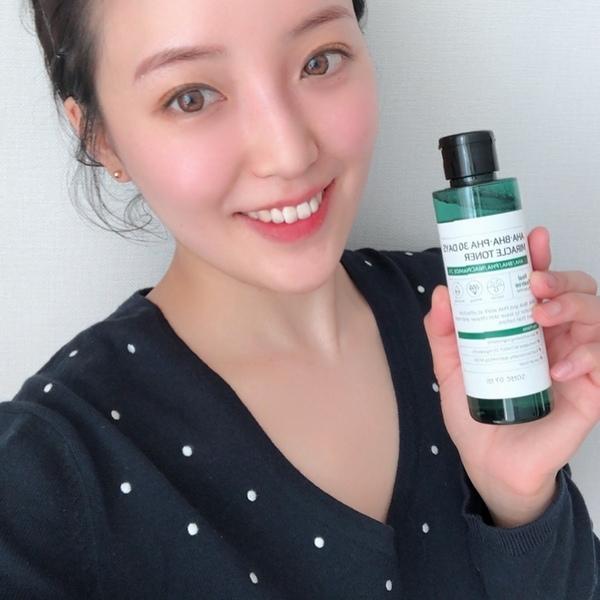 """Điểm danh 7 loại mỹ phẩm Hàn Quốc """"giải cứu làn da"""" mùa hè - Ảnh 9."""