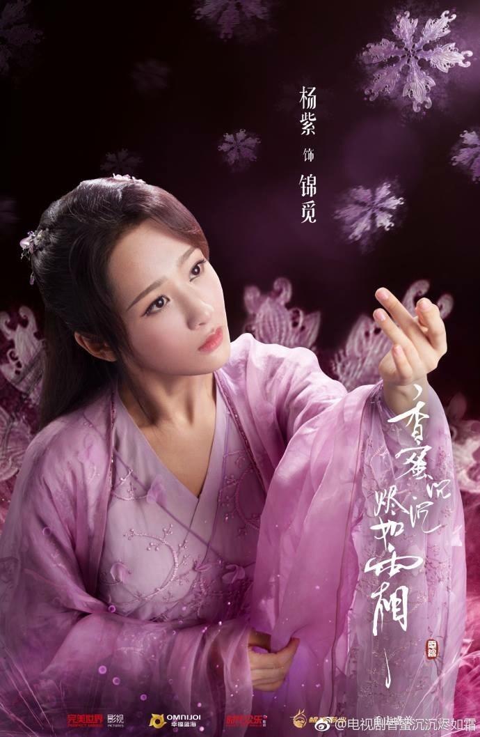 Nhan sắc của nữ chính Cẩm Mịch.