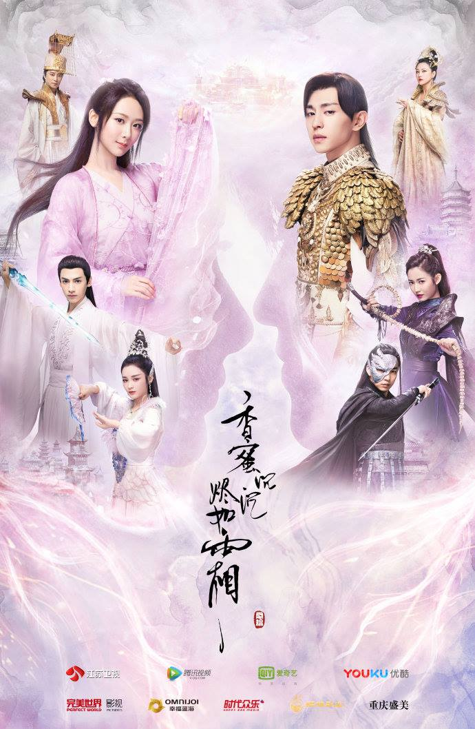 Bộ phim hot nhất Trung Quốc nửa cuối 2018.