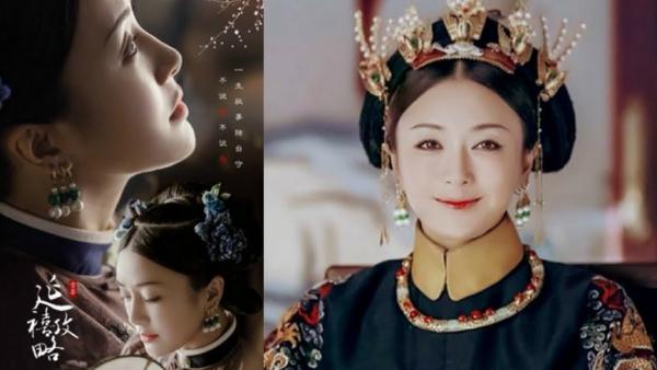 37 tuổi, Phú Sát Hoàng hậu duy trì sắc đẹp nhờ ăn 5 bữa mỗi ngày