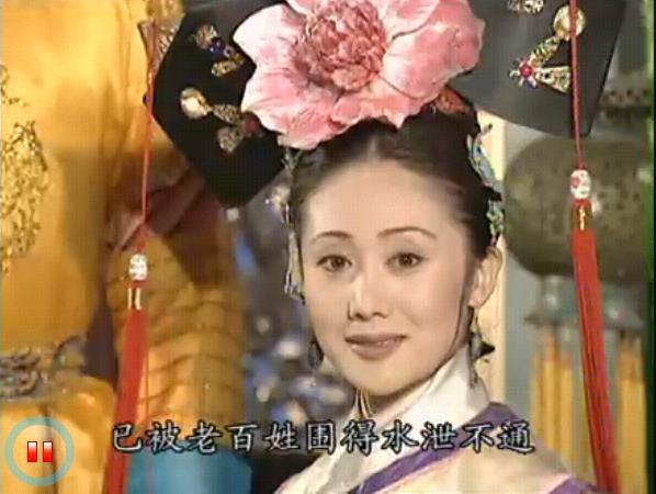 Nguỵ Anh Lạc phiên bản Hoàn Châu Cách Cách: Từng phá thai vì vai diễn, sớm từ bỏ showbiz để vun vén tổ ấm hạnh phúc - Ảnh 4.