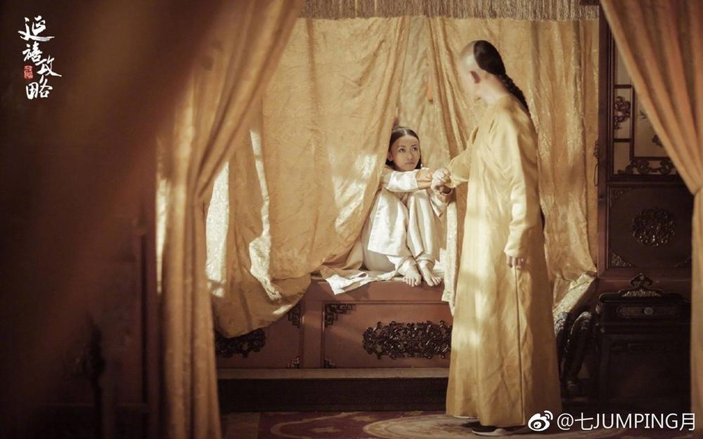 Anh Lạc và Hoàng thượng cuối cùng cũng làm hòa, Anh Lạc còn có thai khiến Càn Logn vô cùng vui mừng.