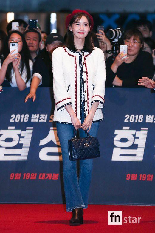 Sự kiện hội tụ dàn sao siêu VIP: Yoona và Park Shin Hye đọ sắc, Jung Hae In bí xị vì Son Ye Jin cặp với Hyun Bin? - Ảnh 14.