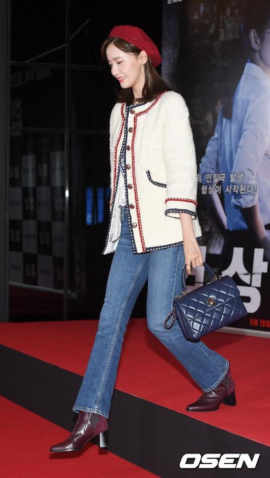 Sự kiện hội tụ dàn sao siêu VIP: Yoona và Park Shin Hye đọ sắc, Jung Hae In bí xị vì Son Ye Jin cặp với Hyun Bin? - Ảnh 12.