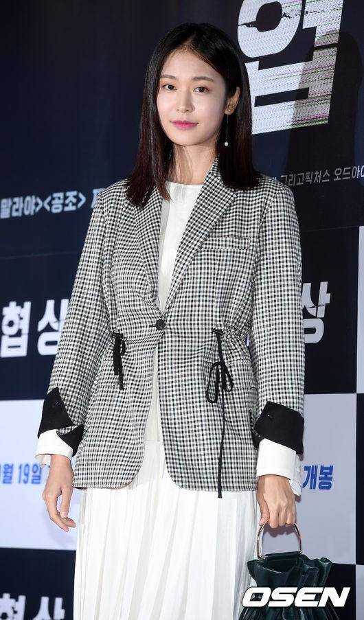 Sự kiện hội tụ dàn sao siêu VIP: Yoona và Park Shin Hye đọ sắc, Jung Hae In bí xị vì Son Ye Jin cặp với Hyun Bin? - Ảnh 30.