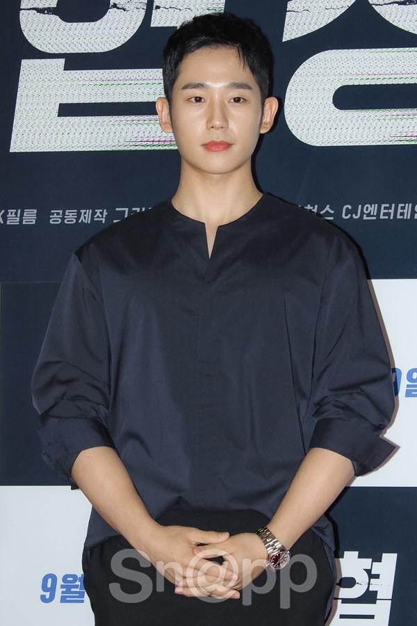 Sự kiện hội tụ dàn sao siêu VIP: Yoona và Park Shin Hye đọ sắc, Jung Hae In bí xị vì Son Ye Jin cặp với Hyun Bin? - Ảnh 11.