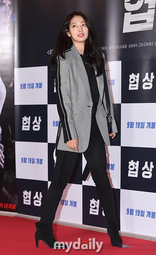 Sự kiện hội tụ dàn sao siêu VIP: Yoona và Park Shin Hye đọ sắc, Jung Hae In bí xị vì Son Ye Jin cặp với Hyun Bin? - Ảnh 19.