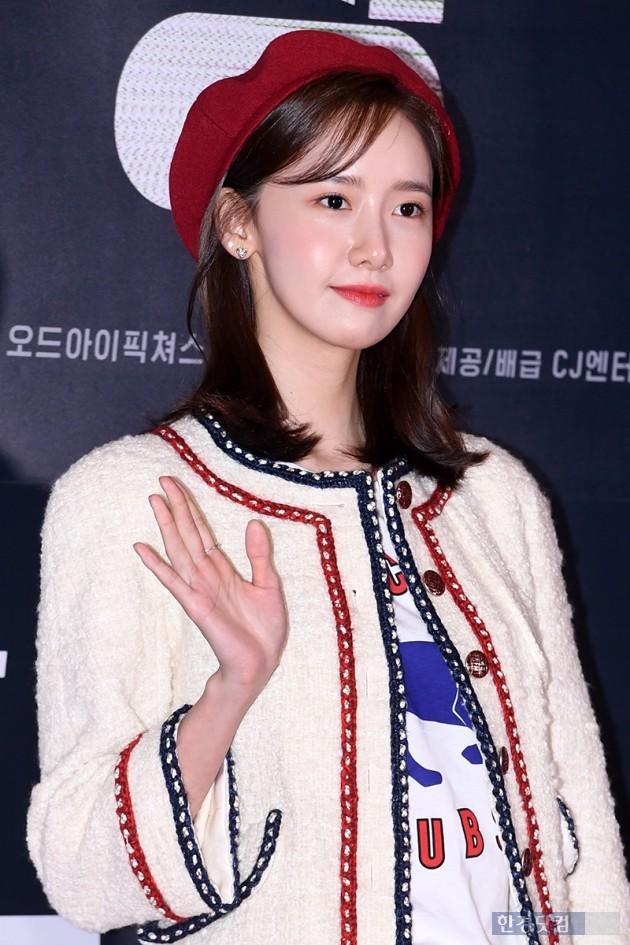 Sự kiện hội tụ dàn sao siêu VIP: Yoona và Park Shin Hye đọ sắc, Jung Hae In bí xị vì Son Ye Jin cặp với Hyun Bin? - Ảnh 15.