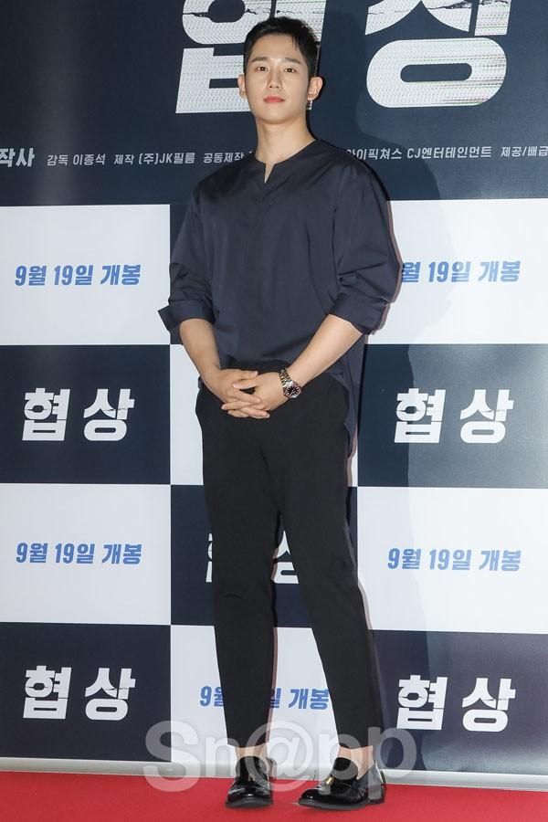 Sự kiện hội tụ dàn sao siêu VIP: Yoona và Park Shin Hye đọ sắc, Jung Hae In bí xị vì Son Ye Jin cặp với Hyun Bin? - Ảnh 9.