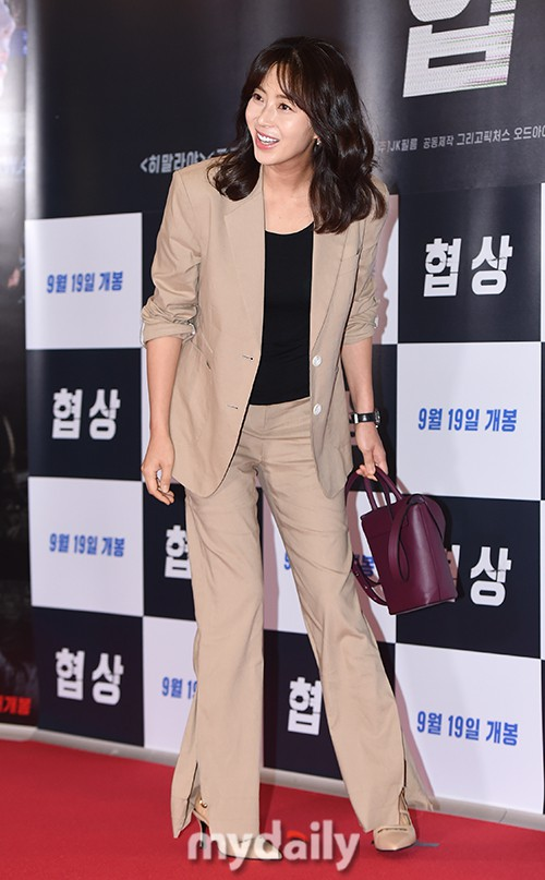 Sự kiện hội tụ dàn sao siêu VIP: Yoona và Park Shin Hye đọ sắc, Jung Hae In bí xị vì Son Ye Jin cặp với Hyun Bin? - Ảnh 24.