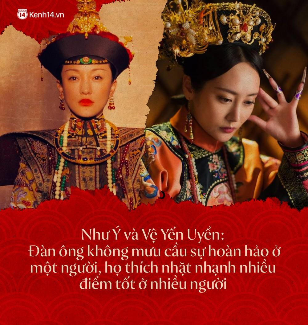 Bài học tình yêu từ Như Ý Truyện: Phụ nữ tốt không việc gì phải so sánh mình với em gái mưa - Ảnh 3.