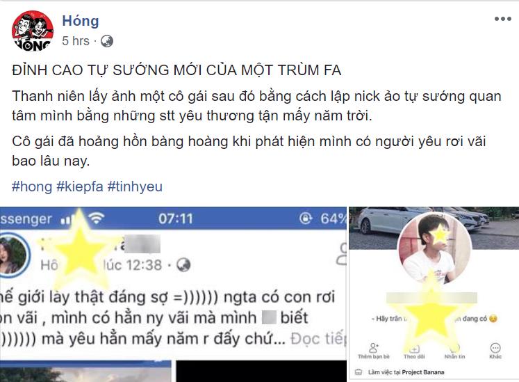 Đỉnh cao sống ảo: Tự lập Facebook, tự bình luận qua lại để... giả mình có bạn gái xinh như mộng - Ảnh 1.