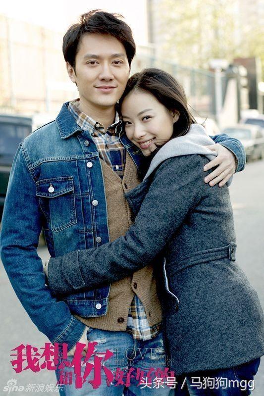 Nghê Ni trở thành cô gái đáng thương nhất ngày hôm nay vì Phùng Thiệu Phong kết hôn với Triệu Lệ Dĩnh - Ảnh 2.