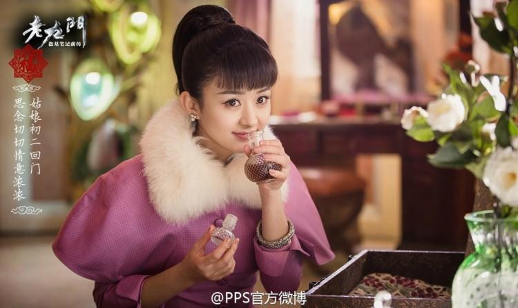 Triệu Lệ Dĩnh: Không gia thế, tiếng Anh kém, EQ thấp nhưng lại vượt mặt loạt chân dài trở thành bà Phùng danh giá - Ảnh 21.