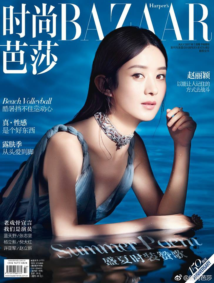 Triệu Lệ Dĩnh: Không gia thế, tiếng Anh kém, EQ thấp nhưng lại vượt mặt loạt chân dài trở thành bà Phùng danh giá - Ảnh 18.