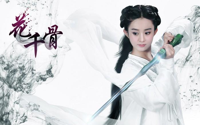 Triệu Lệ Dĩnh: Không gia thế, tiếng Anh kém, EQ thấp nhưng lại vượt mặt loạt chân dài trở thành bà Phùng danh giá - Ảnh 19.
