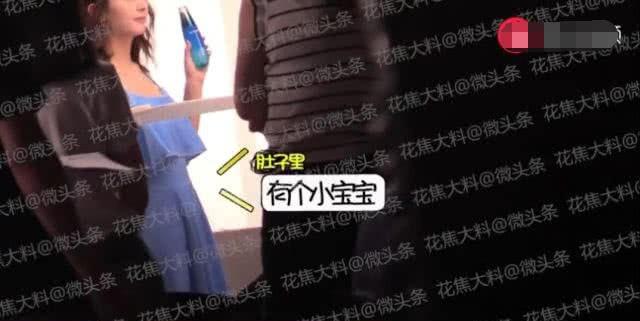 Triệu Lệ Dĩnh: Không gia thế, tiếng Anh kém, EQ thấp nhưng lại vượt mặt loạt chân dài trở thành bà Phùng danh giá - Ảnh 26.