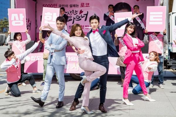 Soi phong cách công sở chuẩn Hàn trong các bộ phim đình đám - Ảnh 3.