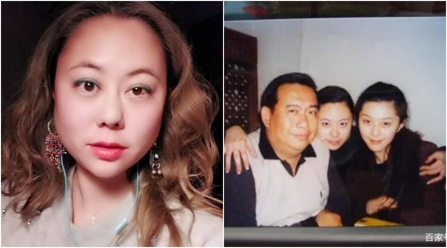 Phạm Băng Băng bất ngờ bị tố từng là kẻ thứ ba, suýt ép bà xã Bao Thanh Thiên Lục Nghị phải tự sát - Ảnh 2.