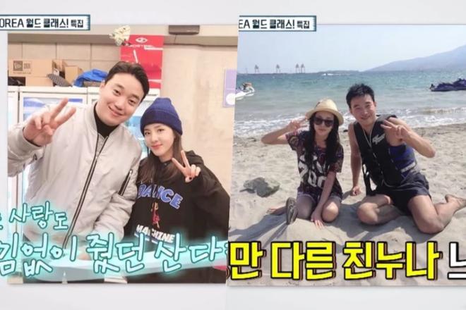 Bạn thân tiết lộ độ nổi tiếng của Dara tại Philippines: Đi diễn bằng trực thăng, được nhiều ngôi sao muốn hẹn hò - Ảnh 2.